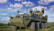 強化低空防禦 美陸軍敲定IM-SHORAD計畫358.3億訂單