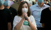 袁嘉蔚稱反對《國安法》但支持維護國家安全 已刪「光復香港」相片
