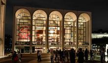 疫情不止 紐約大都會歌劇院至少停演至2021年9月