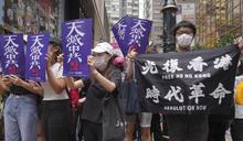 【Yahoo論壇/謝閔瑜】從反送中到港版國安法看公關行銷危機