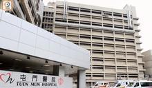 屯門醫院69歲確診男病人今午離世 本港累計102人染疫亡