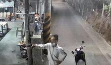 挾怨報復開槍卡不停 東港警神速破案以維轄區安寧