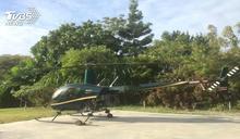 R22直升機又偷飛! 傳主人是國巨前董座