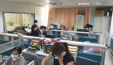 疫情停課非停業之各類教育機構 雇主不得強迫勞工請假不到班
