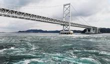 日本兵庫縣淡路島傳奇 日本開國地、世界奇觀鳴門海峽都在這
