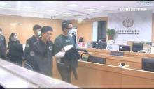夫妻檔組詐騙集團 盜領上千萬泰達幣