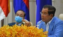 柬埔寨總理:感謝中國相贈百萬劑COVID疫苗