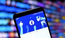 Facebook Marketplace 已有 10 億使用者