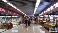中國大陸啟動「內循環」 義烏外貿轉內銷