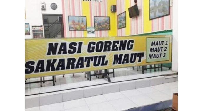 6 Spanduk Penjual Nasi Goreng Ini Bikin Tepuk Jidat (sumber: Instagram.com/sukijan.id)