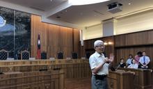 【監察vs.司法】新屆監院續追多起司法案 陳菊:我們有我們的堅持