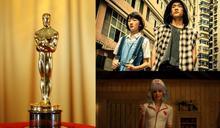 2021奧斯卡得獎名單出爐!《浪跡天地》連奪三獎、《少年的你》失落最佳國際電影