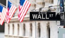 跟著「網紅」賺三倍?一文看懂華爾街的SPAC投機潮