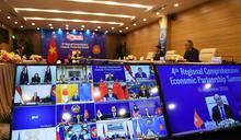 【Yahoo論壇/曾志超】RCEP真的對台灣ICT產業沒有影響?
