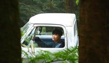 林俊傑MV橫跨25年 賴雅妍以為演女主角…拿到劇本竟是中性人