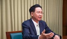 吳釗燮接受英媒專訪 強調「中武力犯台將給全球顛覆性影響」