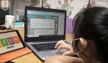 67%學生感網上授課沉悶 DSE考生稱進度大落後
