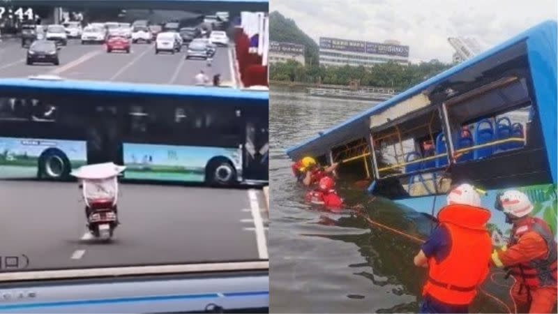 ▲中國大陸貴州7日發生嚴重的公車衝入水庫意外,事後警方調查報告也出爐。(圖/翻攝微博)