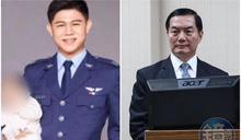 【F-5E墜機】痛失參謀總長沈一鳴、飛官朱冠甍 今年國軍殉職累計15人