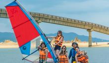暑假去哪玩?嚴選新北「青春山海線」必玩6行程