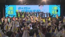 選戰黃金週 賴清德南下為陳其邁站台