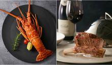 命中注定吃龍蝦!名字有「志、文、榮、豪」任一字都能吃王品牛排法式龍蝦
