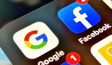 谷歌、臉書海底電纜轉向 棄香港改連台灣、菲律賓