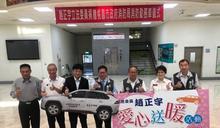 趙正宇發揮大愛精神 捐贈桃園市政府消防勤務車