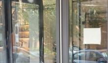 皇后區雨傘酒店通宵開趴「皇后區聯盟」23日將示威
