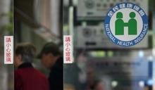 【Yahoo論壇/林昭禎】面對健保、勞保、國保三保齊漲,只能三聲無奈嗎?