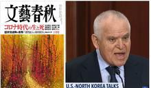 【專欄】現在已經不是「美中對立」的問題,而是「海洋同盟vs中國」的問題