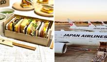 三千元跑路費只為送這個!日本訂單竟須搭兩趟飛機