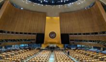 聯合國淪為笑話 數據中心將蓋在監控最強國 人權理事會變成「最反人權」