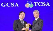 台糖深耕CSR實踐循環經濟 4度蟬聯台灣企業永續獎「雙獎」
