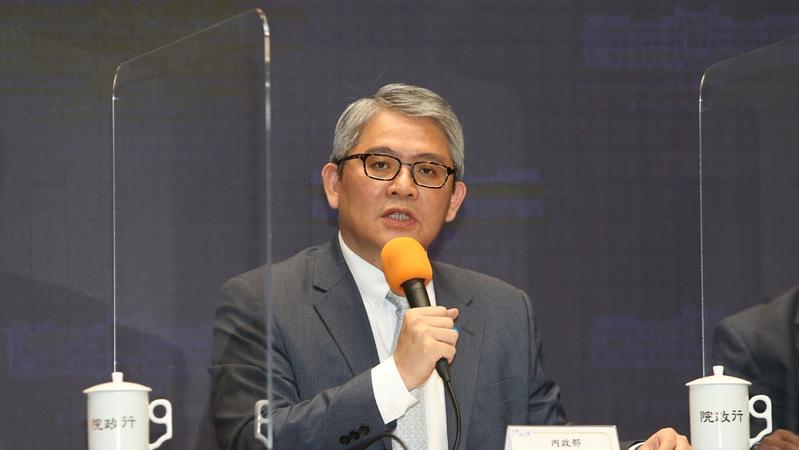 台灣建案的公設比是不是普遍偏高?
