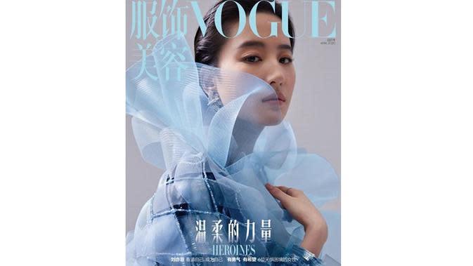 Tampil Natural di Film Mulan, Ini 6 Potret Liu Yifei dengan Makeup Tebal (sumber: Instagram.com/yifei_cc)