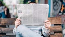 在充滿末日感的世界中,如何面對資訊泛濫?