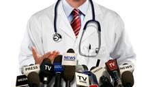 醫療與惡的距離,好像很近:談醫糾事件中新聞報導的角色