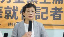 時力決策委員選舉結果出爐 陳椒華以76%支持率奪第一