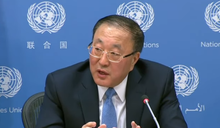 聯合26國批美侵人權 中國促撤銷制裁