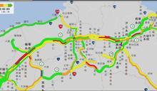 中秋連假天氣穩定 高公局:交通量是平常2倍