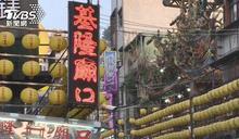 不斷更新/連3日本土破百例 活動停辦、異動整理一次看