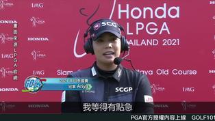 Golf101週報》小麥重返美巡冠軍之路/TPGA肇禧登峰仰德公開賽 李玠柏職業首冠