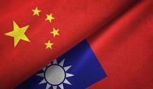 【Yahoo論壇/顏建發】該是「中華文化」與「中共族群」分道揚鑣的時刻了