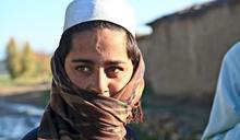 阿富汗女權的勝利 嬰兒出生證明可載母親姓名