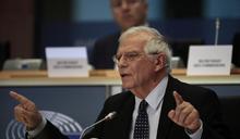 歐盟攜手美國連線抗中 首度召開中國議題對話