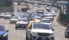 中秋、國慶兩連假 國5將提早高乘載管制