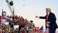 川寶大放送! 搖擺州造勢向群眾空拋口罩 帶你看川普迷因全球風靡