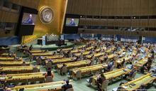 特朗普狠批中國 法籲聯合國訪新疆