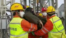 中國山東棲霞金礦爆炸事故救援:官媒稱已有11人成功升井